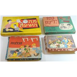 Collection of 4 Israeli board games