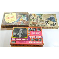 Collection of 3 Israeli board games