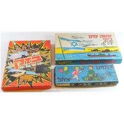 Collection of 3 Israeli board games, IDF