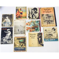 Collection of 10 Israeli children's books with photos