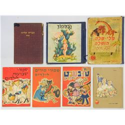 Collection of 7 children's books and booklets