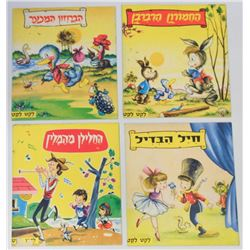 Lot of 2 children's booklets published by Zalkovich - a selection