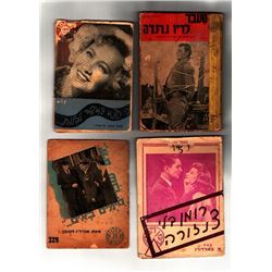 Collection of 6 uncommon novels in Hebrew