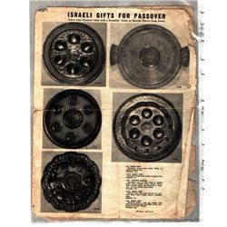 Collection of 3 advertisements of Israeli products made for the American market