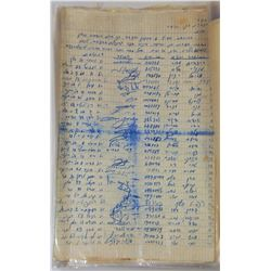 The Agudat Bnei Yehuda football team - collection of documents, related to disputes and arbitration