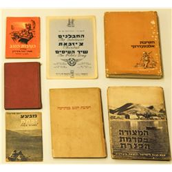 Collection of 7 books and booklets related to the War of Independence