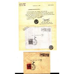 Original postal envelope, Minhelet Ha'am, with Kfar HaYeshuv and JNF stamps