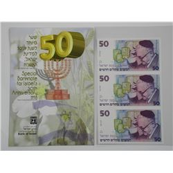 Israel - 60th Anniversary Special 3 Note Issue Unc
