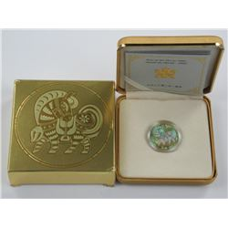 18kt Gold Year Of Horse 2002 Proof Coin w/C.O.A. .