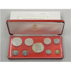 1975 Bahamas Proof Silver Coin Set