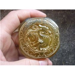 Antique Chinese Jade Dragon Seal
