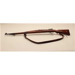 17KH-551 PERSIAN MAUSER #R9264Persian Mauser bolt action rifle, 7.92mm  caliber,  blued finish, wood