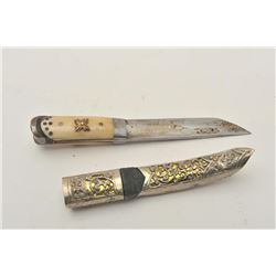 "18CA-303 ASIAN DAGGERAsian dagger with scabbard possibly Tibet.  Measures 7 ½"" overall with a 4 ¼"" b"