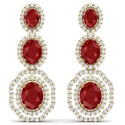 17.51 CTW Royalty Designer Ruby & VS Diamond Earrings 18K Yellow Gold - REF-345N5Y - 39206