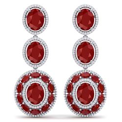 32.84 CTW Royalty Designer Ruby & VS Diamond Earrings 18K White Gold - REF-490T9X - 39258