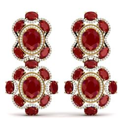 33.5 CTW Royalty Designer Ruby & VS Diamond Earrings 18K Yellow Gold - REF-518W2H - 39314