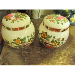 1947-1949 Floral Ginger Jar X2