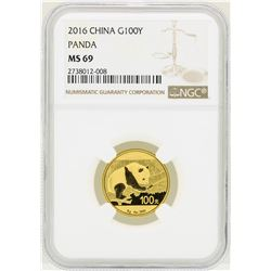 2016 China 100 Yuan Panda Gold Coin NGC MS69