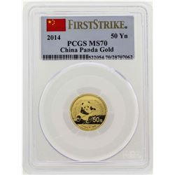 2014 China 1/10 oz. Panda Gold Coin PCGS MS70 First Strike