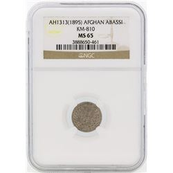 AH1313(1895) Afghan Abassi KM-810 Coin NGC MS65