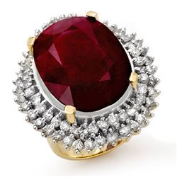 31.12 CTW Ruby & Diamond Ring 14K Yellow Gold - REF-303R8K - 14317