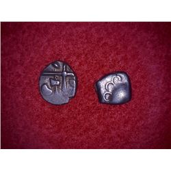 ESTATE SALE: Lot of Two Silver drachmes from  the trib of Volques Tectosages