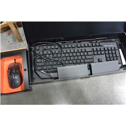CM STORM BACKLIT GAMING KEYBOARD AND MOUSE
