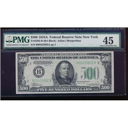 1934A $500 New York Federal Reserve Note PMG 45