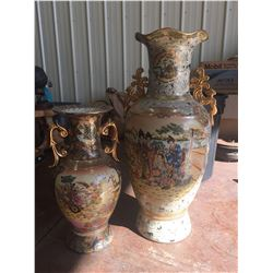 EXTRA LARGE COLLECTOR VASE WITH SMALLER VASE