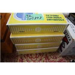 4 Boxes of 7.62 Russian