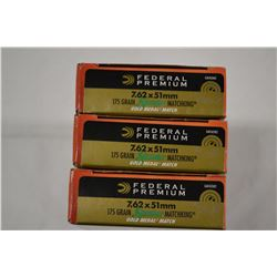 60 ROUNDS FEDERAL 7.62X51MM 175 GRAIN