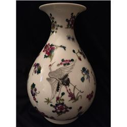 Chinese Qianlong Cranes & Flowers Vase
