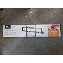 "Fixed Position TV Wall Mount for 47-80"" TVs"