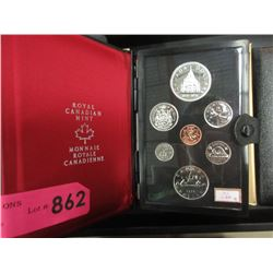 1976 Canadian Double Dollar Specimen Coin Set