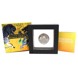 2016 Tuvalu $2 Chinese Ancient Mythical Creatures 2oz. .999 Proof Silver (Tax Exempt)