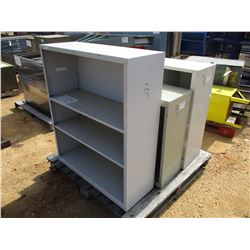 (3) METAL BOOKCASES