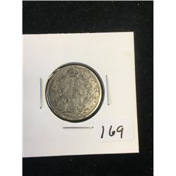 1874H CANADA 25 CENTS!