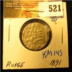 India Princely States Dated 1891 Jaipur Silver One Rupee Circa 1880- 1922 Km Number 145