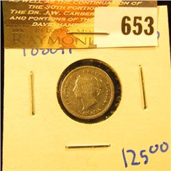 Sharp 1880-H Silver 5 Cent Coin.  This Coin Has Full Rims With Cartwheels Present