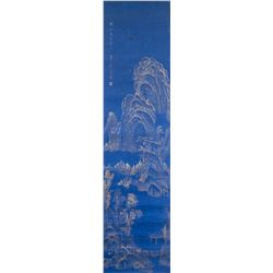 16-18 Century Chinese Watercolour Blue Paper Roll