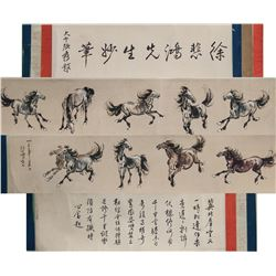 Xu Beihong 1895-1953 Chinese Watercolour Horses