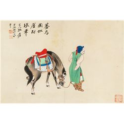 Zhang Daqian 1899-1983 Chinese Watercolour Horse