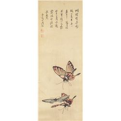 Puru 1896-1963 Chinese Watercolour Bufferflies