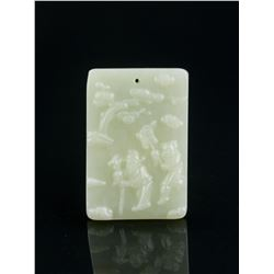 Chinese Hetian White Jade Carved Plaque