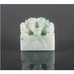 Chinese Green Jadeite Dragon Seal