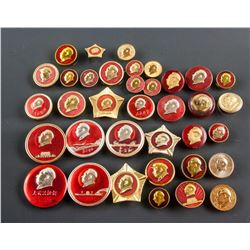 36 Assorted Chinese Chairman Mao Medals