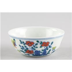 Chinese Doucai Porcelain Chicken Cup Chenghua MK