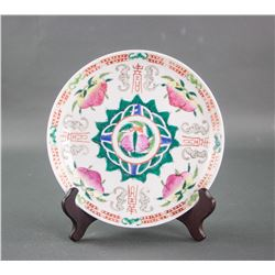 Chinese 19 Century Famille Rose Porcelain Saucer