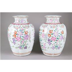 Pair 18th C. Qianlong Famille Rose Porcelain Vases