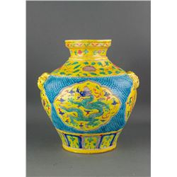 Chinese Yellow Wucai Porcelain Jar with Yongle Mk